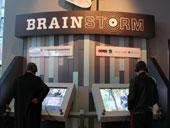 Видеостена сенсорная в музее